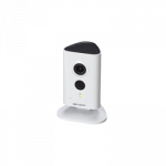 CAMERA HOME IP KBVISION 3.0MP KX-H13WN