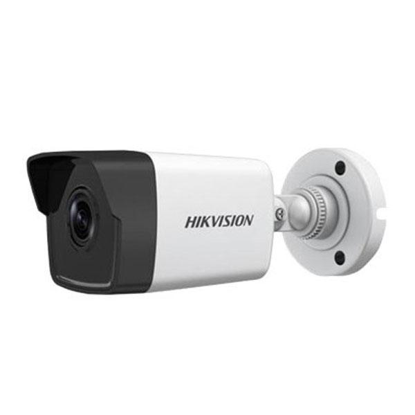 Camera IP thân trụ nhỏ 2MP