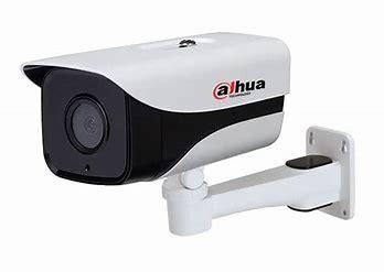 Camera Dahua thân trụ DH-IPC-HFW1230MP-S-I2 - Công Nghệ Hoàng Nguyễn